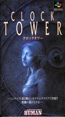 220px-Clock_Tower_(video_game_box_art)