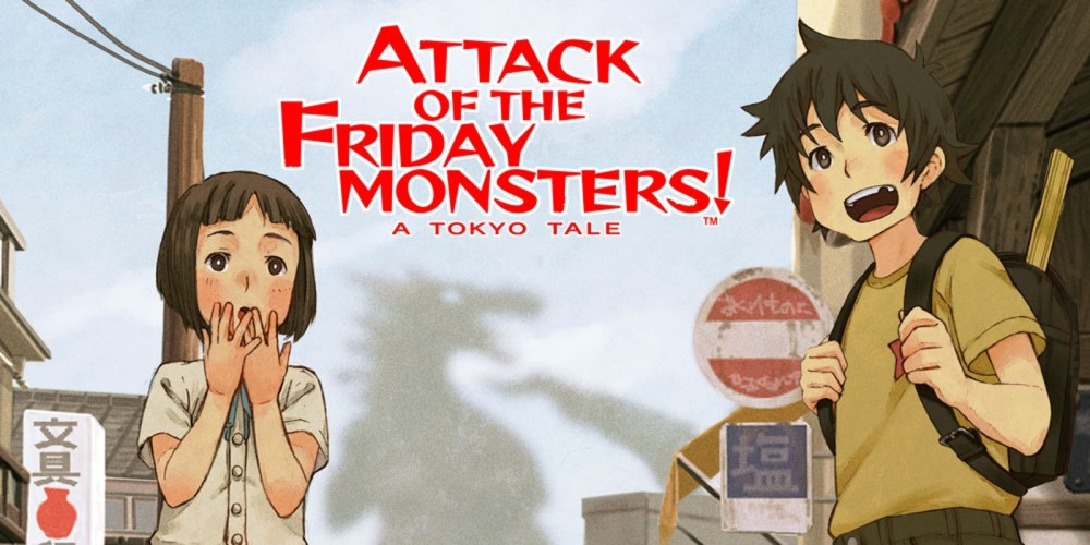 SI_3DSDS_AttackOfTheFridayMonstersATokyoTale_image1600w