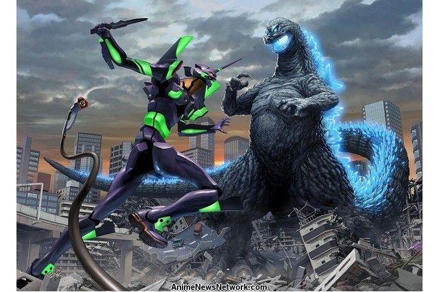 Godzilla vs Evangelion Promo Image