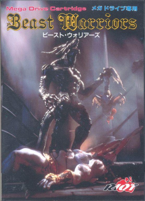 324663-beast-wrestler-genesis-front-cover